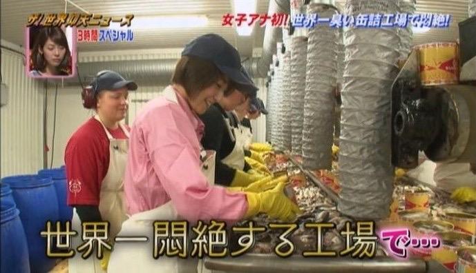【放送事故画像】日テレ女子アナの久野静香さん太ももを見せたりヤバい表情を画面に晒してしまうwwww 78