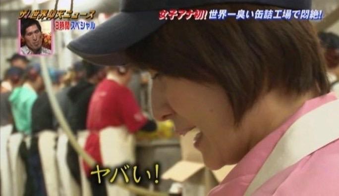 【放送事故画像】日テレ女子アナの久野静香さん太ももを見せたりヤバい表情を画面に晒してしまうwwww 79