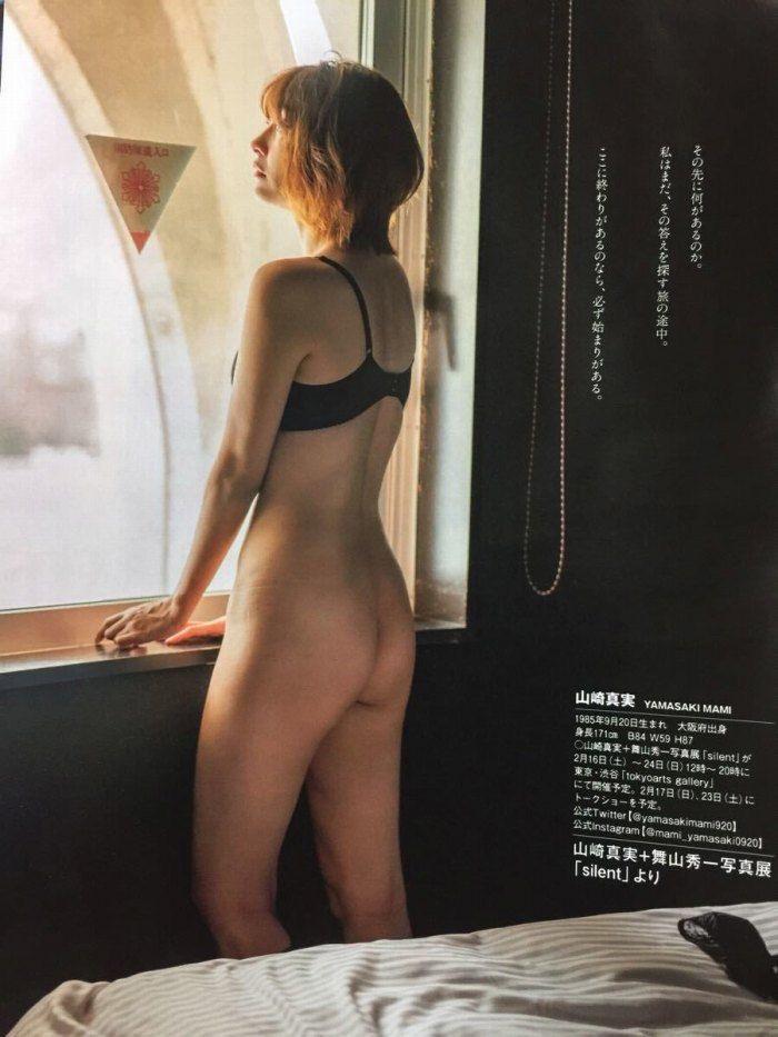 【山崎真実グラビア画像】三十路になっても現役グラドルとして頑張っている美熟女のセクシーヌード 27