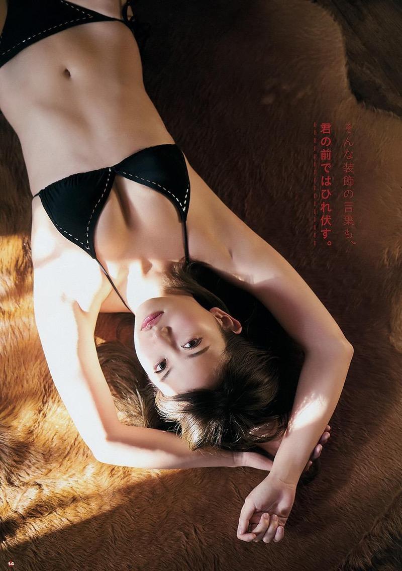 【永尾まりやグラビア画像】元AKB48アイドルが披露するグラビアアイドルにも負けないセクシーショット! 40