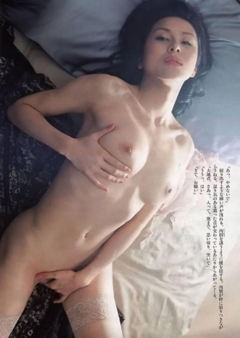 【芸能人ヌード画像】セックスシーンや写真集でヘアまで晒した滅多に見られない美人女優の全裸姿! 58