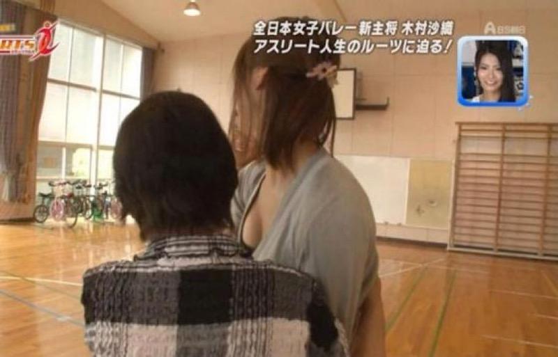 【放送事故画像】テレビ放送中にエッチな部分をカメラを通して全国に晒してしまった女さんwwww 33