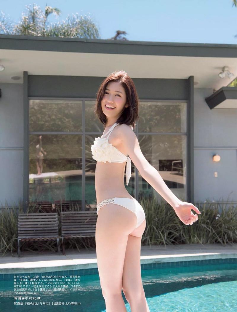 【渡辺麻友グラビア画像】笑顔が可愛いAKB48アイドルまゆゆのちょっとエッチなビキニ姿でヌキたい! 70