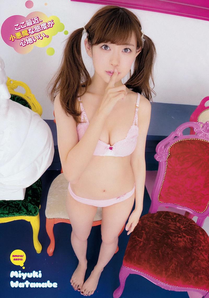 【渡辺美優紀グラビア画像】AKBグループの元アイドルが今まで披露してきた谷間全開な水着姿の数々がこちら! 59