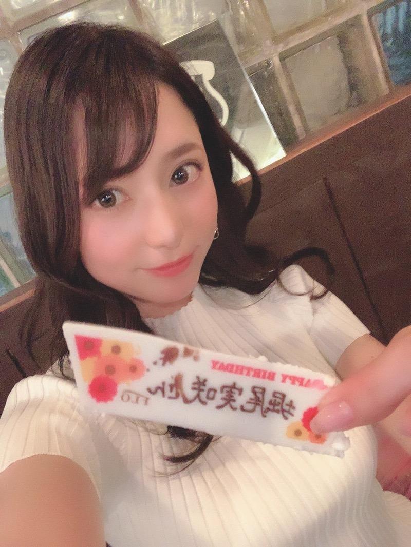 【堀尾実咲エロ画像】こんなセクシーで色っぽい女教師が居たら学校生活がワクワクでいっぱいだろうねw 37
