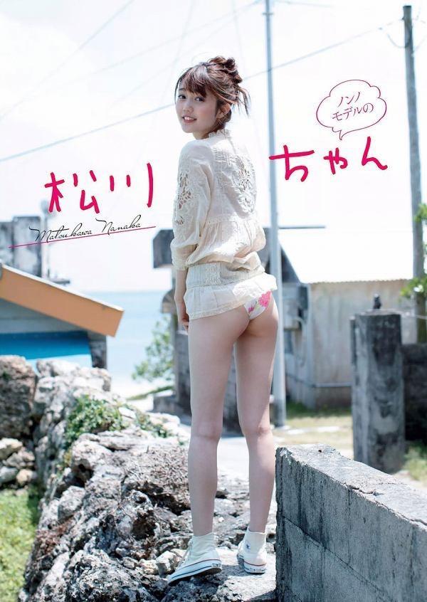 【美女の水着エロ画像】美人モデルがビキニ等のエッチな水着姿でグラビアを飾ったセクシー画像がこちら! 36