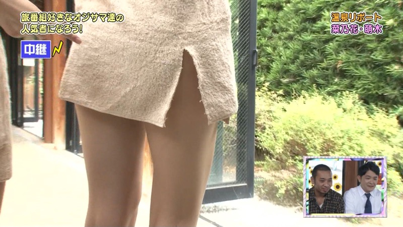 【温泉キャプ画像】オッパイにタオルを巻きながら谷間をギュッとテレビで見せつけるエロいタレント 06