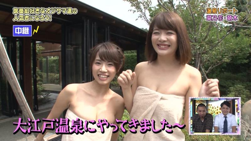 【温泉キャプ画像】オッパイにタオルを巻きながら谷間をギュッとテレビで見せつけるエロいタレント 19
