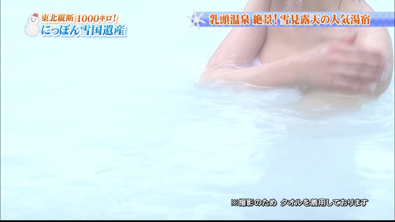 【温泉キャプ画像】オッパイにタオルを巻きながら谷間をギュッとテレビで見せつけるエロいタレント 36