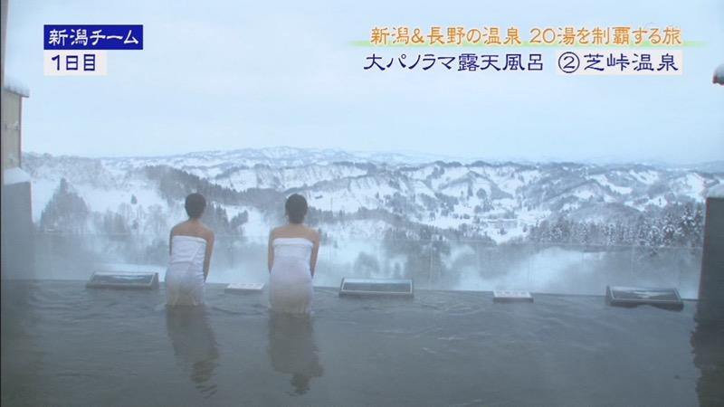 【温泉キャプ画像】オッパイにタオルを巻きながら谷間をギュッとテレビで見せつけるエロいタレント 40