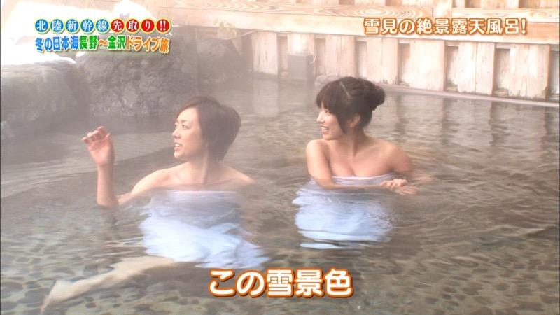 【温泉キャプ画像】オッパイにタオルを巻きながら谷間をギュッとテレビで見せつけるエロいタレント 68