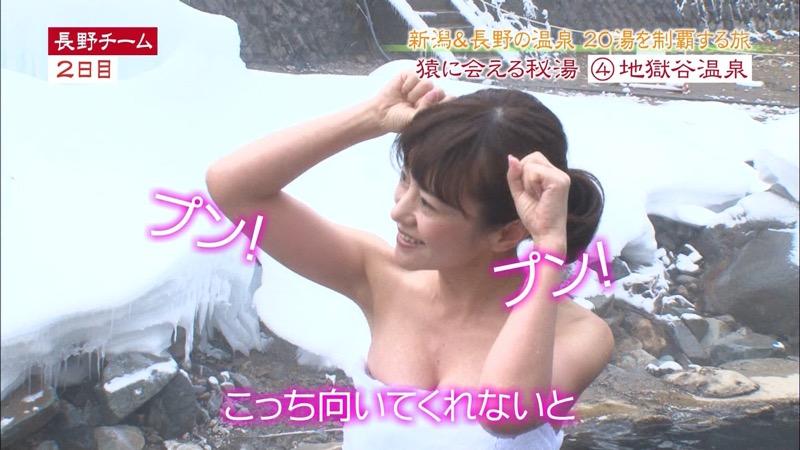 【温泉キャプ画像】オッパイにタオルを巻きながら谷間をギュッとテレビで見せつけるエロいタレント 69