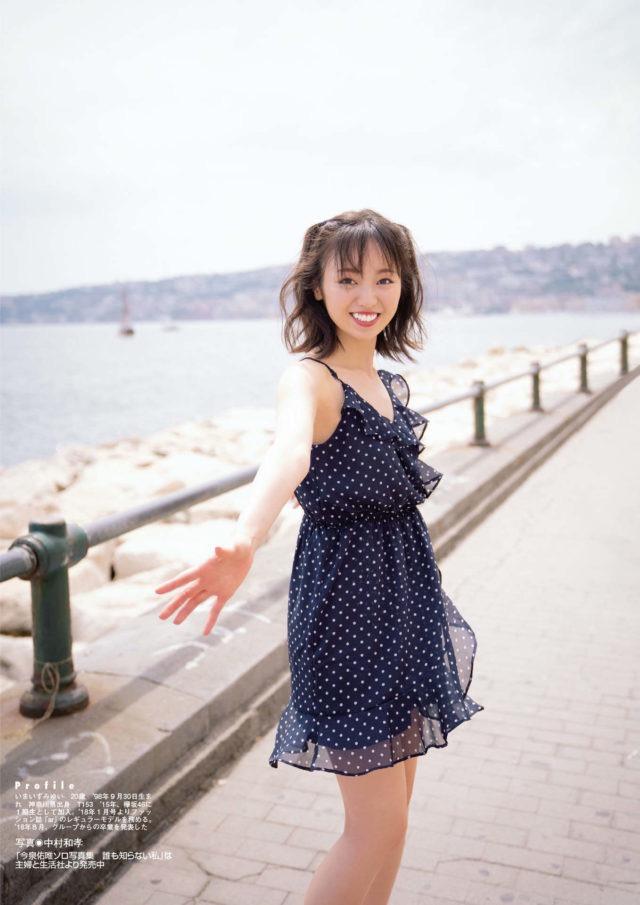 【今泉佑唯エロ画像】アイドルグループ欅坂46で一期生を務めた美少女の健康的なグラビア画像 26