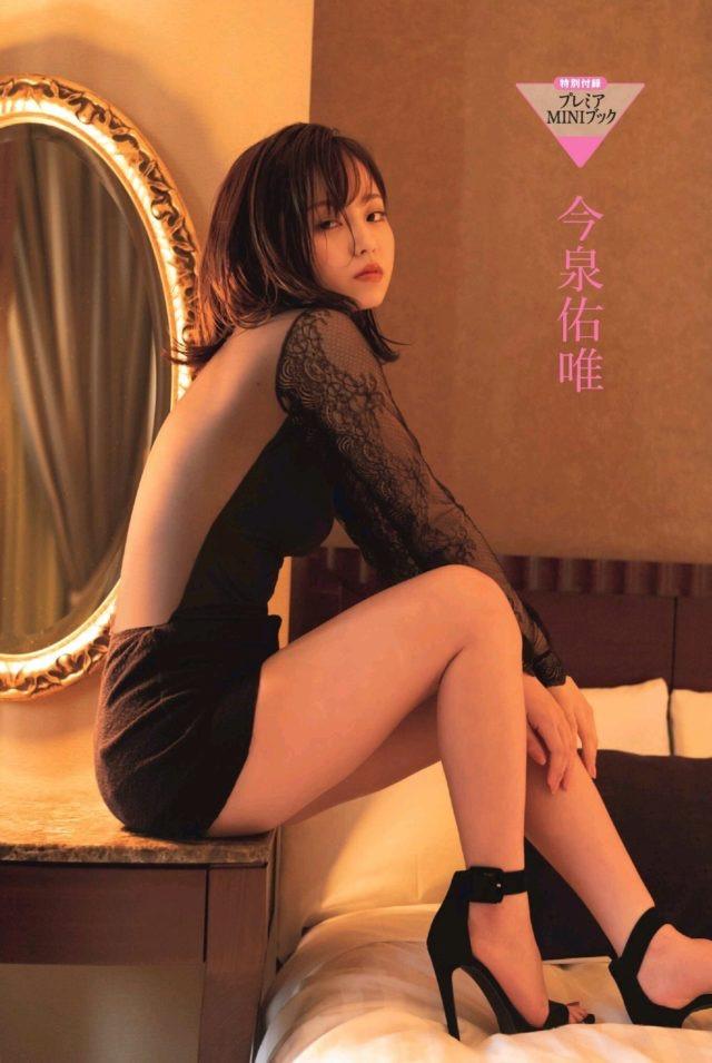 【今泉佑唯エロ画像】アイドルグループ欅坂46で一期生を務めた美少女の健康的なグラビア画像 31