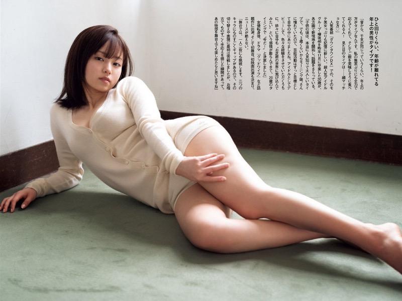 【今泉佑唯エロ画像】アイドルグループ欅坂46で一期生を務めた美少女の健康的なグラビア画像 79