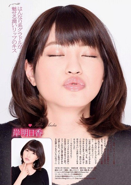 【芸能人キス顔画像】テレビで見かける美人タレントたちの可愛くてちょっとセクシーなキス画像 11