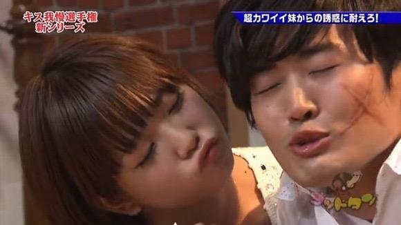 【芸能人キス顔画像】テレビで見かける美人タレントたちの可愛くてちょっとセクシーなキス画像 44