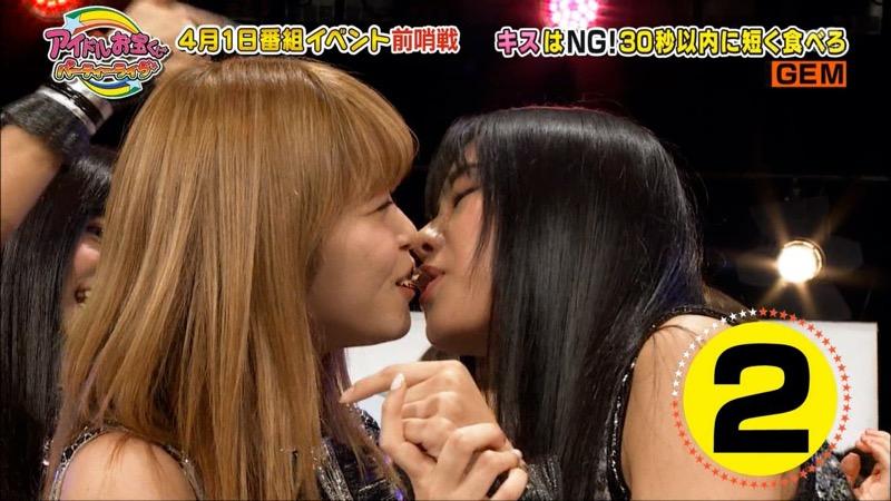 【芸能人キス顔画像】テレビで見かける美人タレントたちの可愛くてちょっとセクシーなキス画像 70
