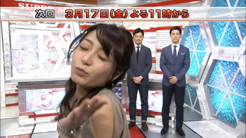 【芸能人キス顔画像】テレビで見かける美人タレントたちの可愛くてちょっとセクシーなキス画像 74