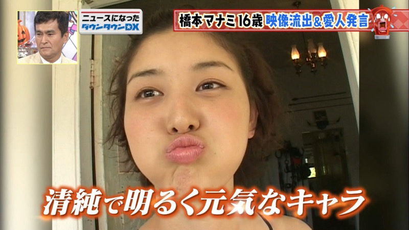 【芸能人キス顔画像】テレビで見かける美人タレントたちの可愛くてちょっとセクシーなキス画像 78
