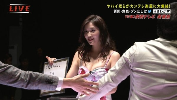【葉加瀬マイキャプ画像】グラドルを卒業しては復帰を繰り返していた女が結婚して今度こそ終了か!? 10