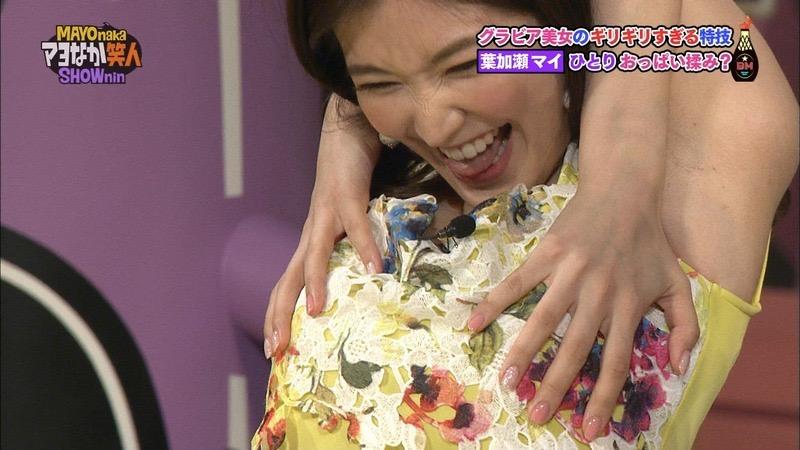 【葉加瀬マイキャプ画像】グラドルを卒業しては復帰を繰り返していた女が結婚して今度こそ終了か!? 35