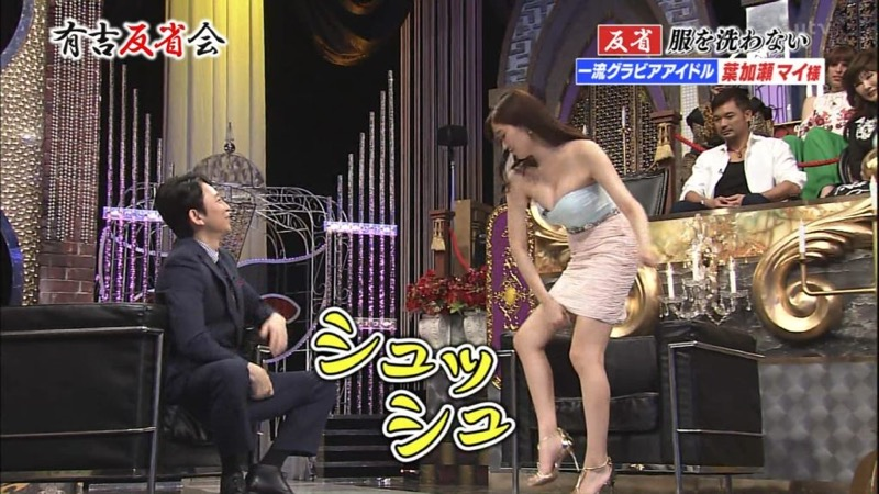 【葉加瀬マイキャプ画像】グラドルを卒業しては復帰を繰り返していた女が結婚して今度こそ終了か!? 44