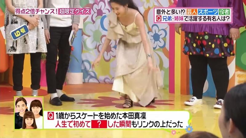 【河北麻友子キャプ画像】美人ファッションモデルが胸元が見えそうなシーンをキャプチャーしたったwwww 04