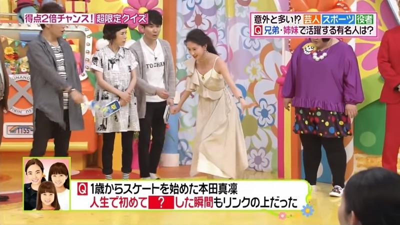 【河北麻友子キャプ画像】美人ファッションモデルが胸元が見えそうなシーンをキャプチャーしたったwwww 05