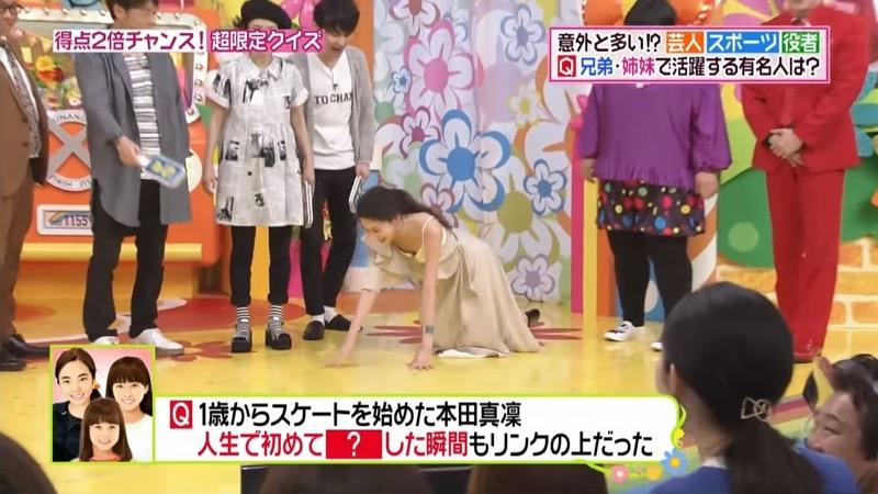 【河北麻友子キャプ画像】美人ファッションモデルが胸元が見えそうなシーンをキャプチャーしたったwwww 09