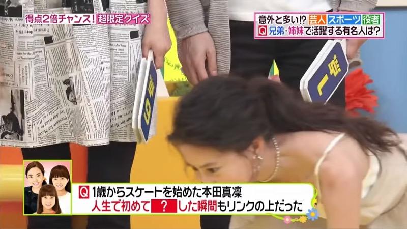 【河北麻友子キャプ画像】美人ファッションモデルが胸元が見えそうなシーンをキャプチャーしたったwwww 10