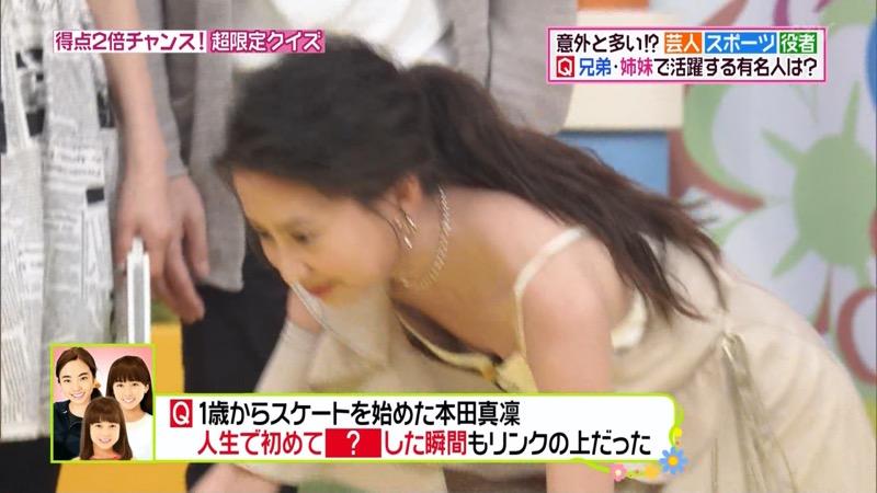 【河北麻友子キャプ画像】美人ファッションモデルが胸元が見えそうなシーンをキャプチャーしたったwwww 11