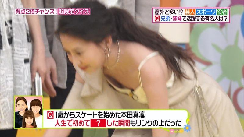 【河北麻友子キャプ画像】美人ファッションモデルが胸元が見えそうなシーンをキャプチャーしたったwwww 13