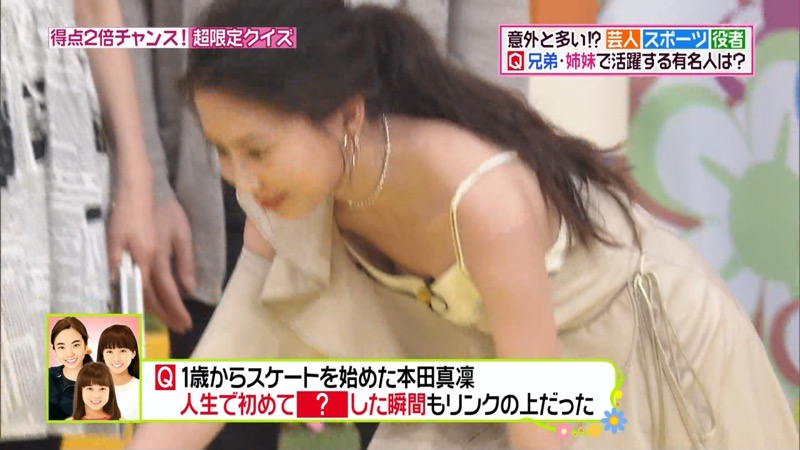 【河北麻友子キャプ画像】美人ファッションモデルが胸元が見えそうなシーンをキャプチャーしたったwwww 14