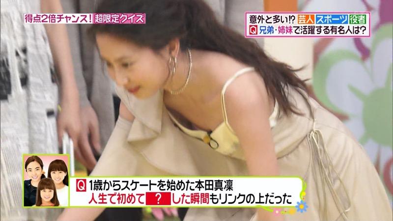 【河北麻友子キャプ画像】美人ファッションモデルが胸元が見えそうなシーンをキャプチャーしたったwwww 15