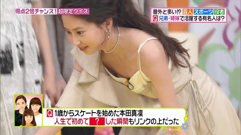 【河北麻友子キャプ画像】美人ファッションモデルが胸元が見えそうなシーンをキャプチャーしたったwwww 17