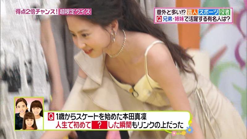 【河北麻友子キャプ画像】美人ファッションモデルが胸元が見えそうなシーンをキャプチャーしたったwwww 18