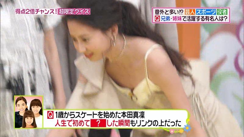 【河北麻友子キャプ画像】美人ファッションモデルが胸元が見えそうなシーンをキャプチャーしたったwwww 19