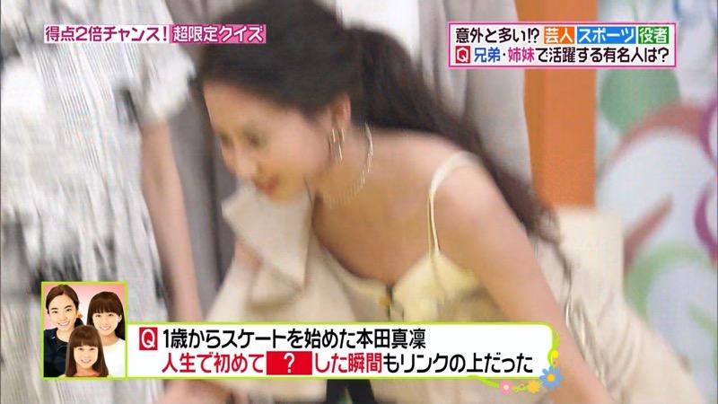 【河北麻友子キャプ画像】美人ファッションモデルが胸元が見えそうなシーンをキャプチャーしたったwwww 20