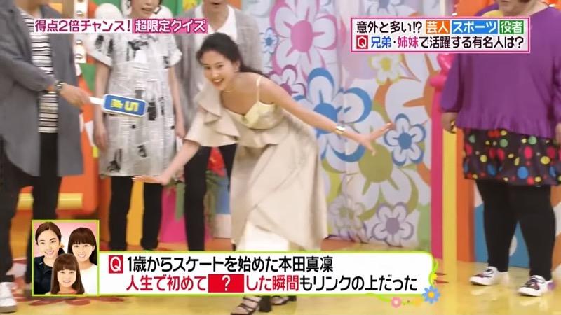 【河北麻友子キャプ画像】美人ファッションモデルが胸元が見えそうなシーンをキャプチャーしたったwwww 21