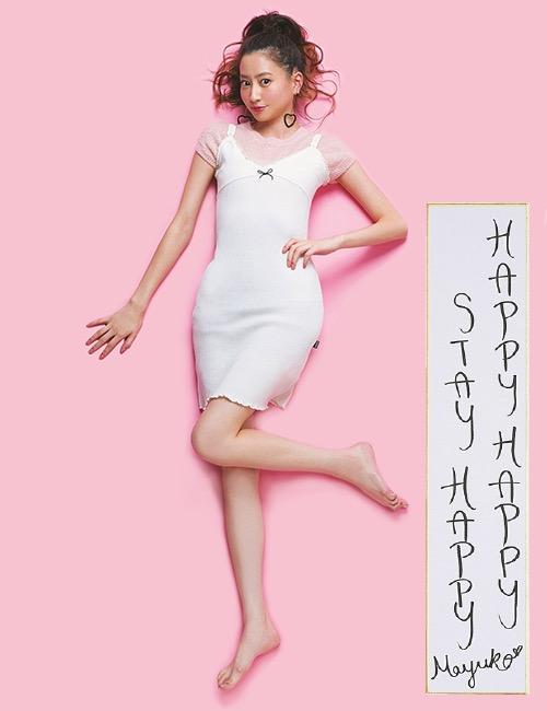 【河北麻友子キャプ画像】美人ファッションモデルが胸元が見えそうなシーンをキャプチャーしたったwwww 68