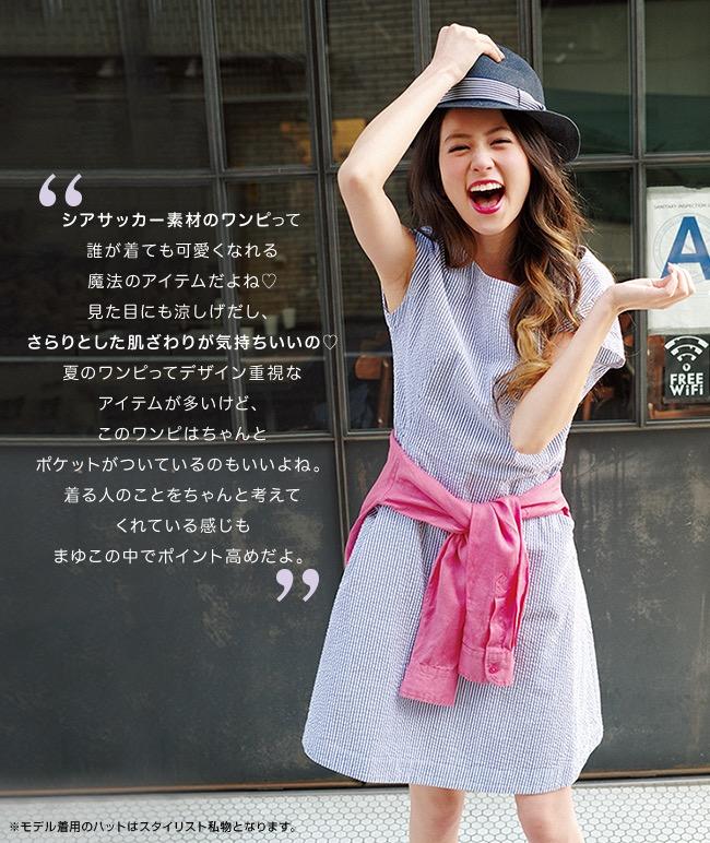 【河北麻友子キャプ画像】美人ファッションモデルが胸元が見えそうなシーンをキャプチャーしたったwwww 77