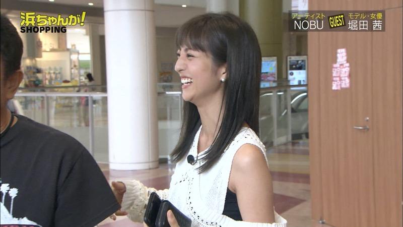 【堀田茜キャプ画像】専属ファッションモデルが芸人レベルの体当たり過ぎるテレビ出演シーンがこちらwwww 05