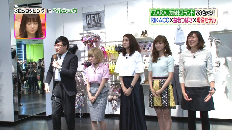 【堀田茜キャプ画像】専属ファッションモデルが芸人レベルの体当たり過ぎるテレビ出演シーンがこちらwwww 19