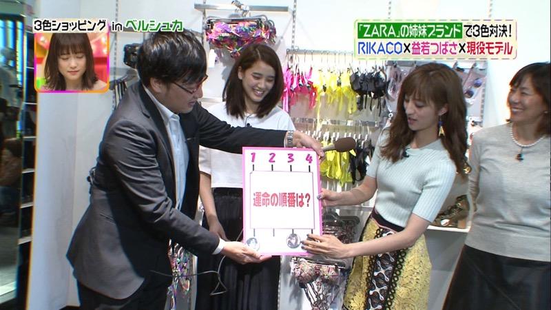【堀田茜キャプ画像】専属ファッションモデルが芸人レベルの体当たり過ぎるテレビ出演シーンがこちらwwww 21