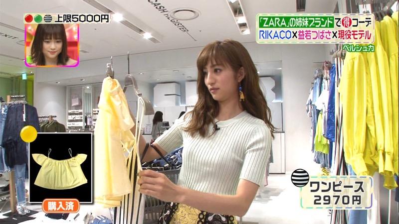 【堀田茜キャプ画像】専属ファッションモデルが芸人レベルの体当たり過ぎるテレビ出演シーンがこちらwwww 22