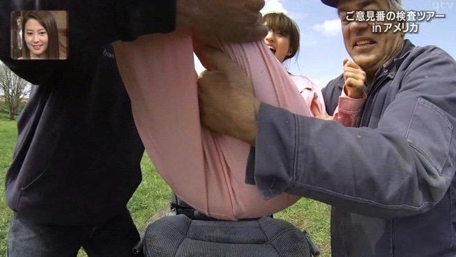 【堀田茜キャプ画像】専属ファッションモデルが芸人レベルの体当たり過ぎるテレビ出演シーンがこちらwwww 25