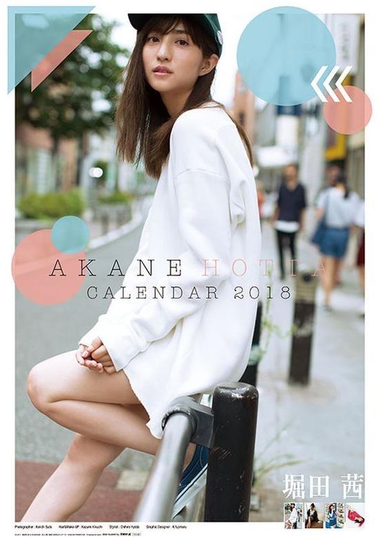 【堀田茜キャプ画像】専属ファッションモデルが芸人レベルの体当たり過ぎるテレビ出演シーンがこちらwwww 50
