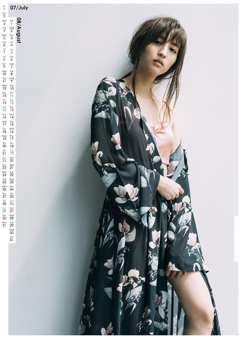 【堀田茜キャプ画像】専属ファッションモデルが芸人レベルの体当たり過ぎるテレビ出演シーンがこちらwwww 60
