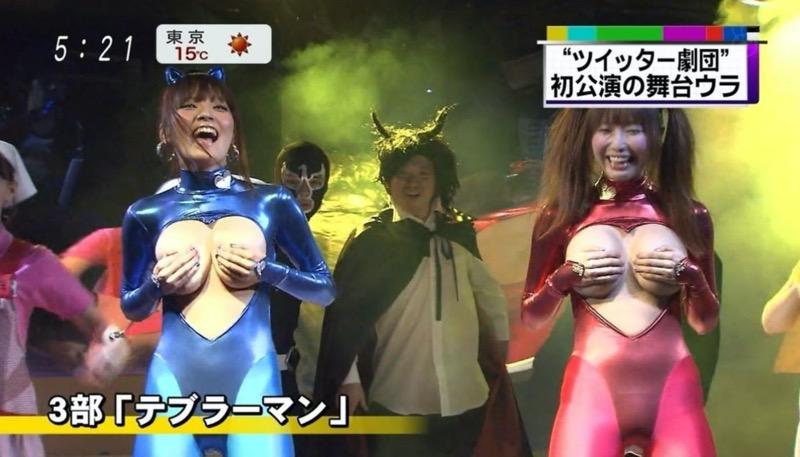 【放送事故画像】テレビタレントがうっかり見せちゃったオッパイやオマンコのチラ見えキャプエロ画像 65